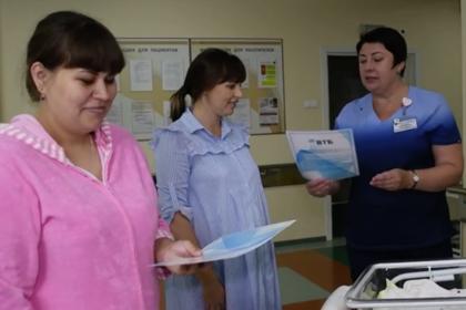 Россиянки стали получать скидки на ипотеку в роддоме