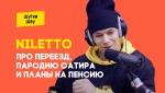 NILETTO — кем видит себя после 65 лет, про пародию Сатира и новые треки