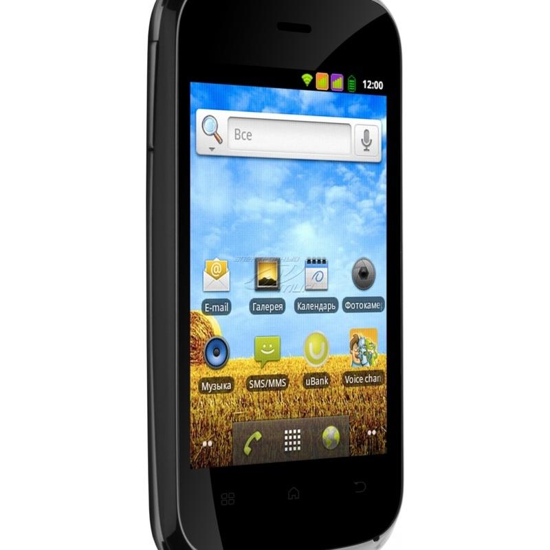 <center><b>Телефон - самая нужная вещь в путешествии </center></b>