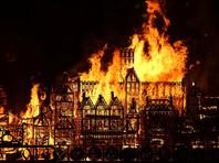 Англичане сожгли Лондон (видео)