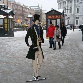 Питерские дворяне против рекламы (видео)