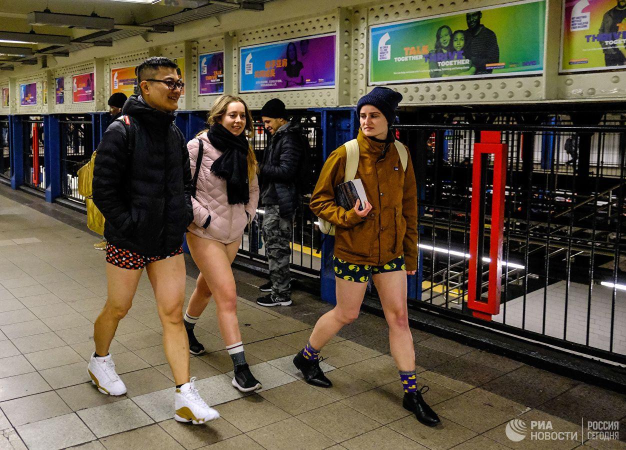 Пассажиры без штанов оккупировали подземку