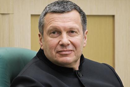 Соловьев попал в Книгу рекордов Гиннесса