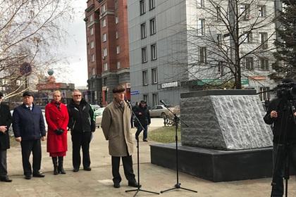 В России открыли памятник без памятника