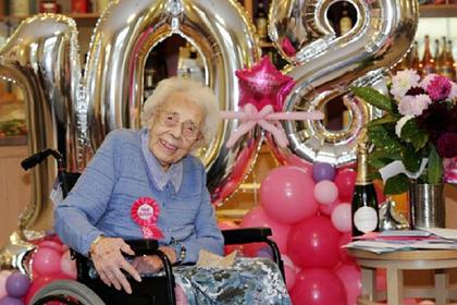 Приятный способ дожить до 108 лет
