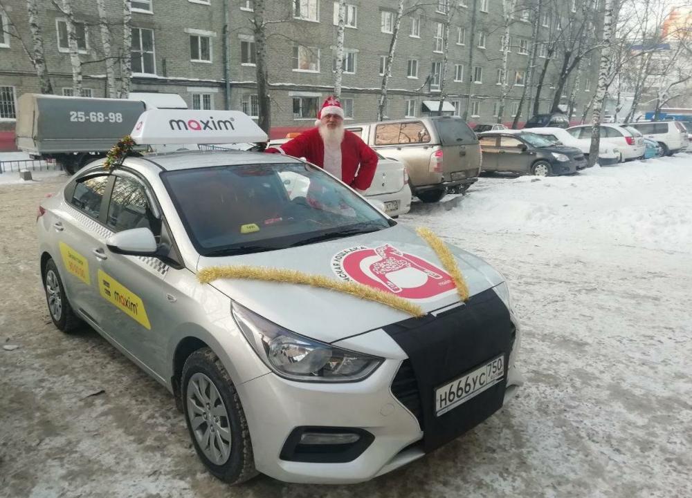 Томский Дед Мороз работает таксистом