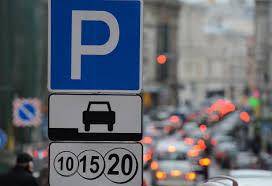 <center><b>Парковка в Питере станет бесплатной для чиновников</center></b>
